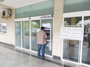 نصب دستگاه هاي خود پرداز ATM در پايانه ميدان گيل