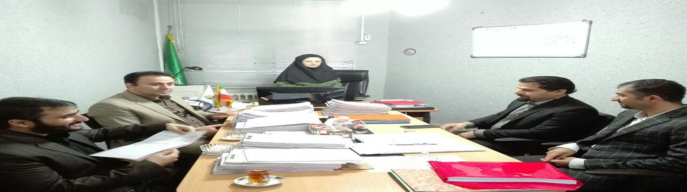 جلسه افتتاحیه حسابرسی داخلی از کارخانه آسفالت سازمان عمران شهرداری رشت