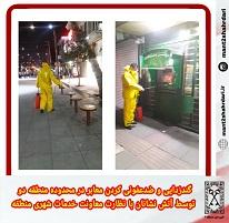 ادامه اقدامات شهرداری منطقه دو رشت برای گندزدایی و ضدعفونی کردن معابر در مقابله با کرونا