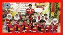 آموزش ایمنی و آتش نشانی برای کودکان موسسه فرهنگی قرآنی نور