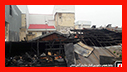 آتش سوزی خانه ویلایی در بلوار لاکان رشت//آتش نشانی