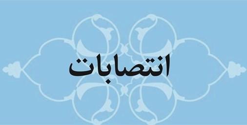 مسئولان جدید دو منطقه شهرداری رشت تعیین شدند