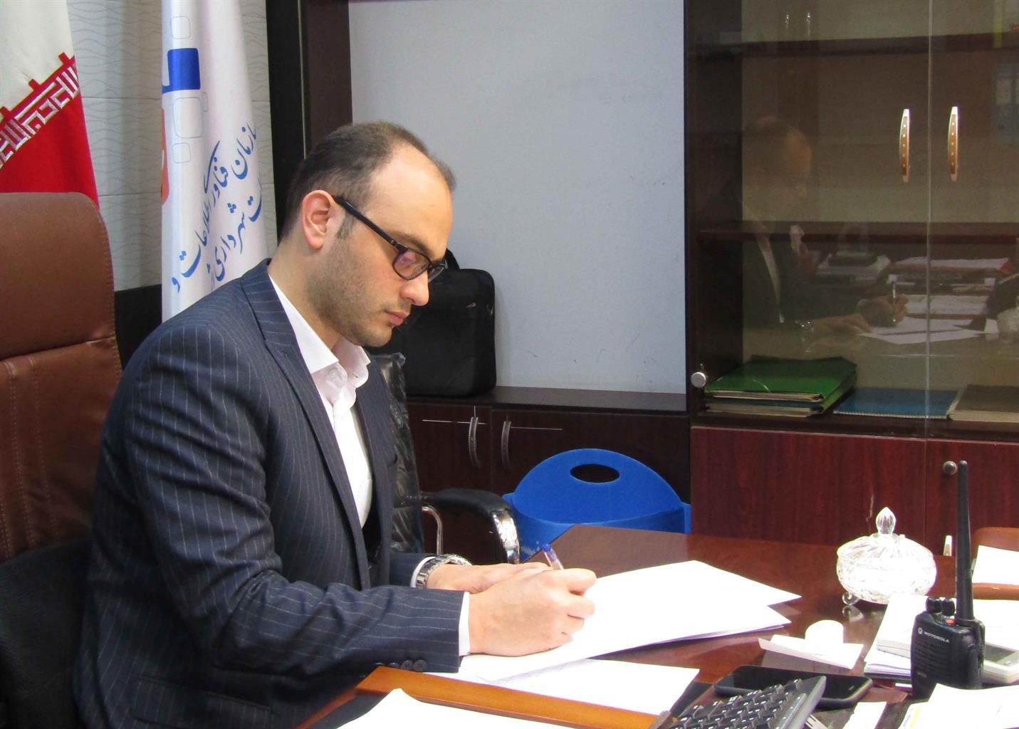 سامانه ی فیش حقوقی الکترونیک کارکنان شهرداری رشت توسط سازمان فناوری اطلاعات و ارتباطات شهرداری راه اندازی شد