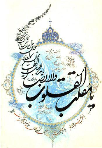 پیام تبریک نوروزی مرتضی عاطفی شهردار منطقه دو رشت