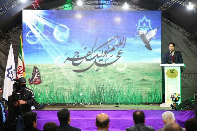 برگزاری جشن بزرگ نیمه شعبان در پیاده راه فرهنگی رشت