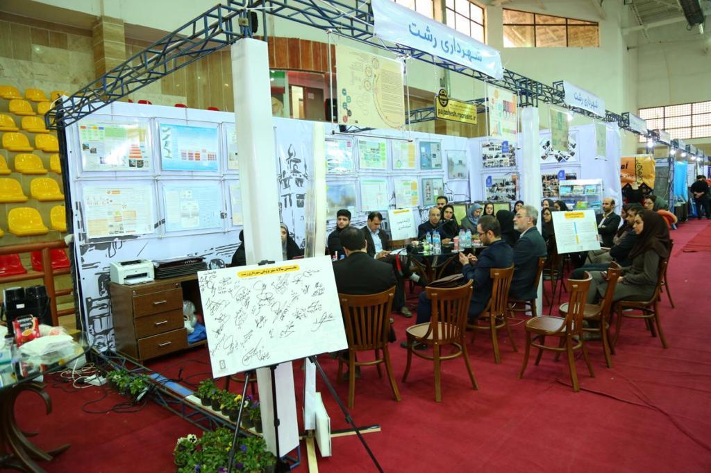 برگزاری کارگاه های مختلف در سومین روز نمایشگاه دستاوردهای پژوهش، فناوری و فن بازار با حضور رییس شورای اسلامی شهر رشت