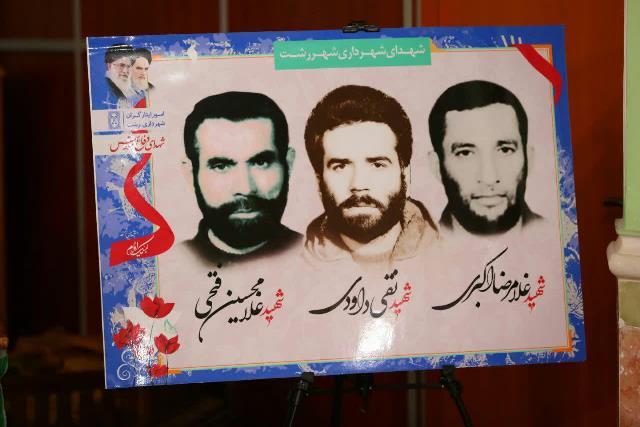 photo 2019 03 13 16 22 19 - مراسم تجلیل از فرزندان معزز شهید شاغل در شهرداری رشت برگزار شد