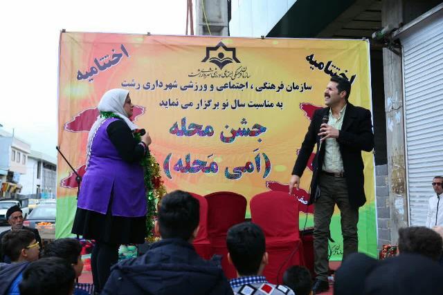 "photo 2019 04 04 19 37 59 - برگزاری مراسم اختتامیه جشن""امی محله"" در رشت"