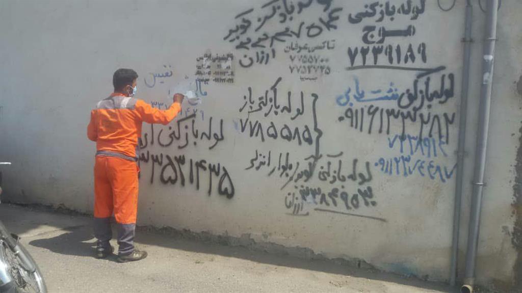 photo 2019 05 25 13 28 41 - هفته چهارم از پاکسازی محلات نواحی ۱۵ گانه شهرداری رشت برگزار شد