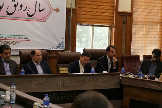 photo 2019 08 15 17 36 12 - شهردار رشت بر استفاده از ظرفیت سمن ها در موضوعات مربوط به مدیریت شهری تاکید کرد