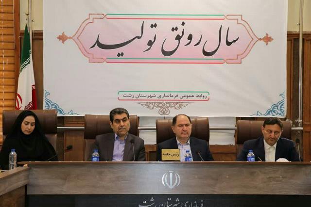 photo 2019 08 15 17 36 21 - شهردار رشت بر استفاده از ظرفیت سمن ها در موضوعات مربوط به مدیریت شهری تاکید کرد