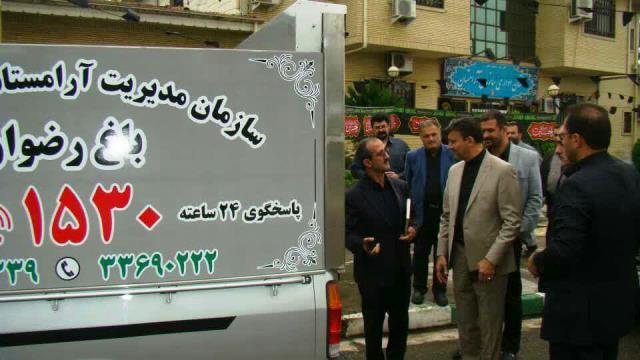 photo 2019 09 12 16 40 49 - گزارش تصویری بازدید شهردار رشت از سازمان مدیریت آرامستانهای شهرداری رشت