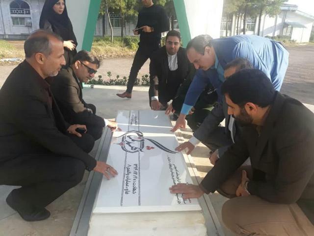 photo 2019 12 25 06 40 53 - شهردار رشت از روند ساخت موزه دفاع مقدس بازدید کرد