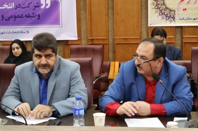 photo 2019 12 25 11 31 464 - شهردار رشت تاکید کرد: پیمانکار پروژه تصفیه خانه سراوان بر عهد خود باقی بماند