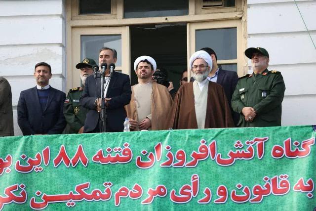"photo 2019 12 30 13 54 077 - حضور شهردار رشت در راهپیمایی روز گرامیداشت ۹ دی""روز بصیرت"""